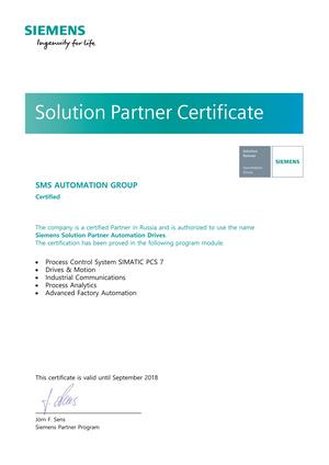 Сертификат Siemens Solution Partner