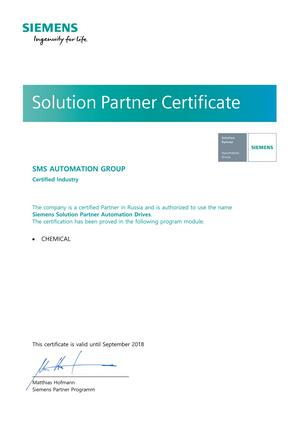 Сертификат Siemens Solution Partner Industry