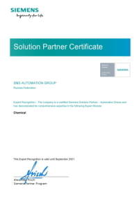 Сертификат Siemens Solution Partner Chemical