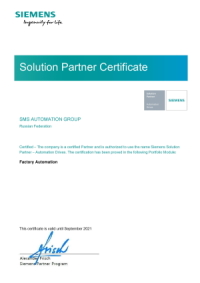 Сертификат Siemens Solution Partner Factory Automation