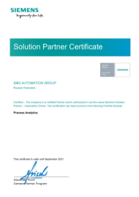 Сертификат Siemens Solution Partner Process Analytics