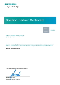 Сертификат Siemens Solution Partner Process Instrumentation