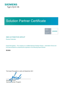 Сертификат Siemens Solution Partner SCADA